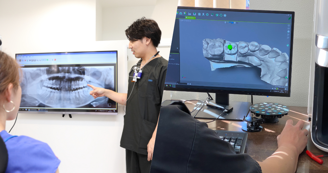 歯科医院さまと技工所さまを結ぶ受発注・集配
